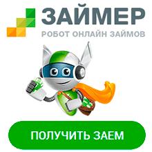 кредит онлайн в банке абакана