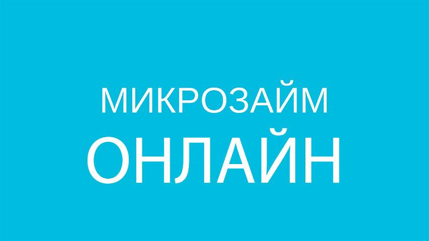 В каком банке выгоднее взять кредит на жилье в беларуси